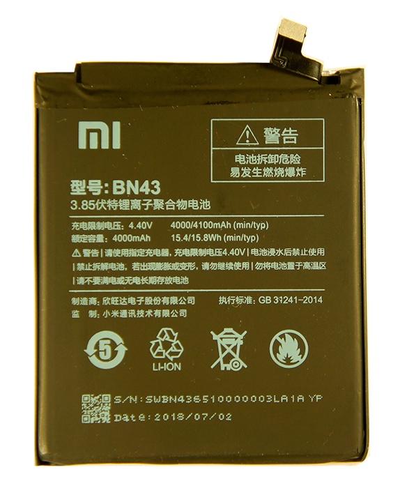 Фото - Аккумулятор для телефона Xiaomi BN43 аккумулятор