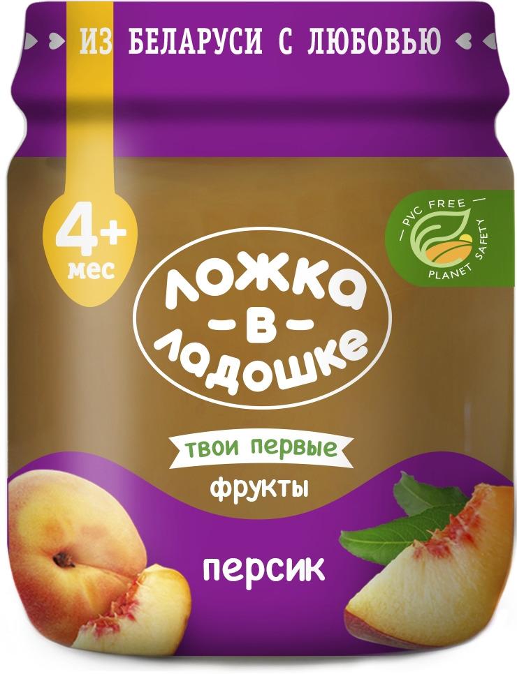 Пюре Ложка в ладошке персик, с 4 месяцев, 6 шт по 100 г