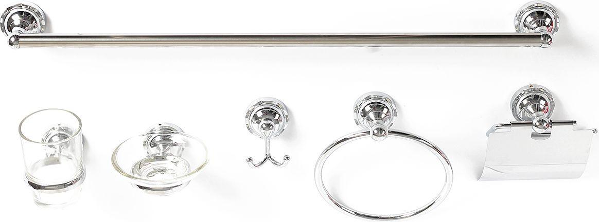 Набор для ванной комнаты, 2506474, хром, 6 предметов мыльница дорожная домашний сундук цвет серый 10 5 х 4 х 7 5 см