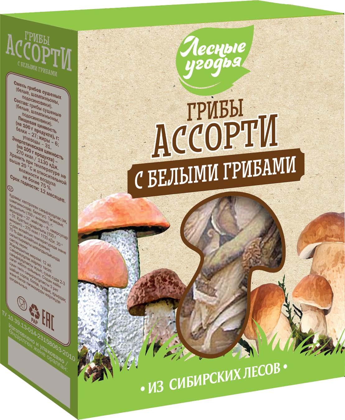 все цены на Лесные Угодья грибы сушеные ассорти с белыми грибами, 45 г онлайн