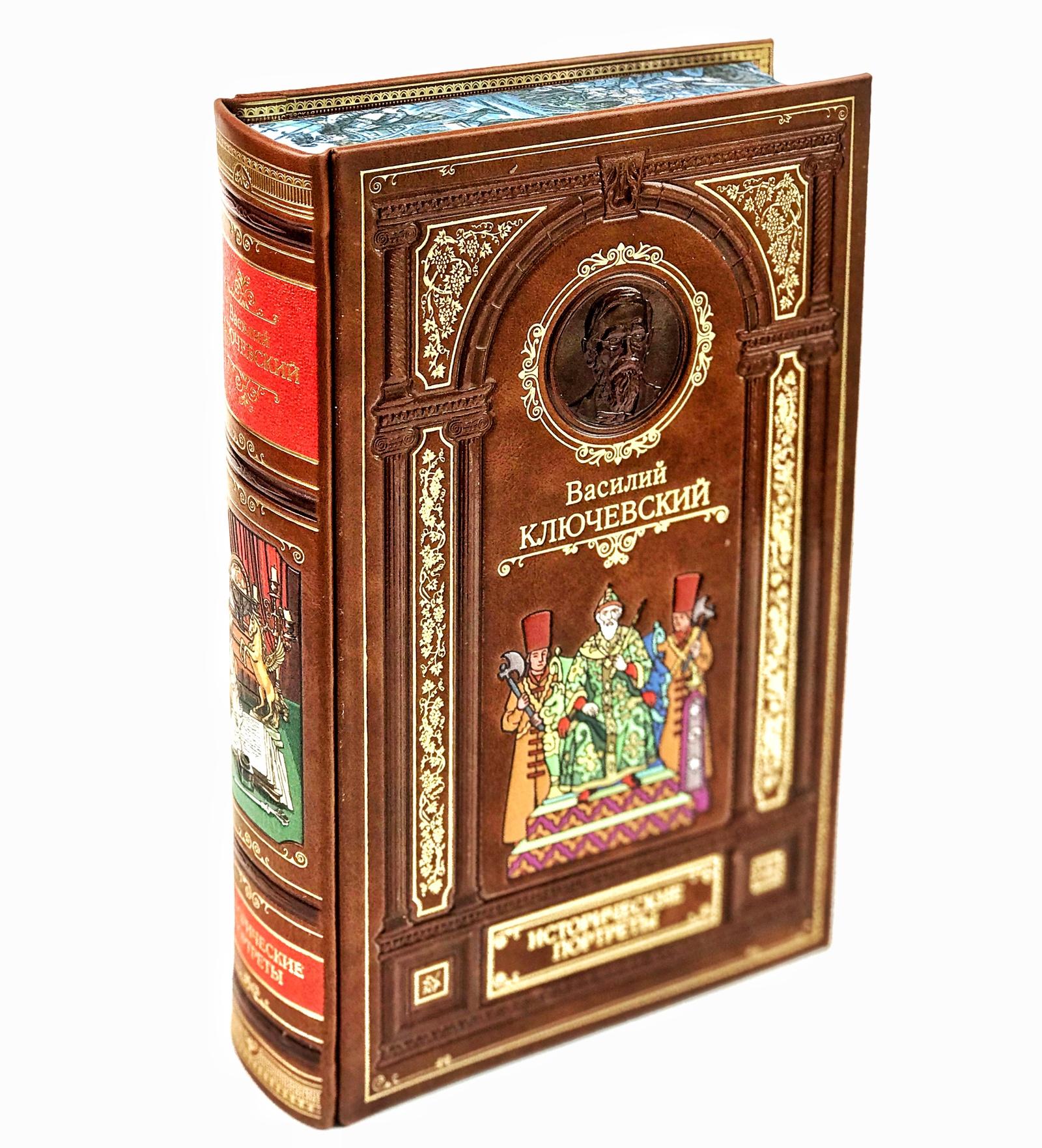 """В.О. Ключевский В.О. Ключевский """"Исторические портреты"""". Подарочное издание в кожаном переплете, BookTrw034, 676стр."""