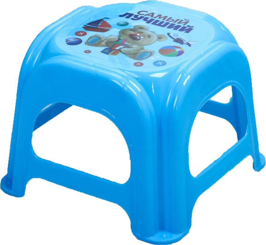 """Подставка детская Крошка Я """"Самый лучший"""", 2223725, голубой, 21 х 21 х 20 см"""