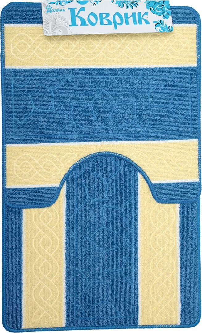 Набор ковриков для ванной Доляна Полосатый, 2987285, бежевый, 2 шт набор формочек для выпечки сердце 2 шт 631190