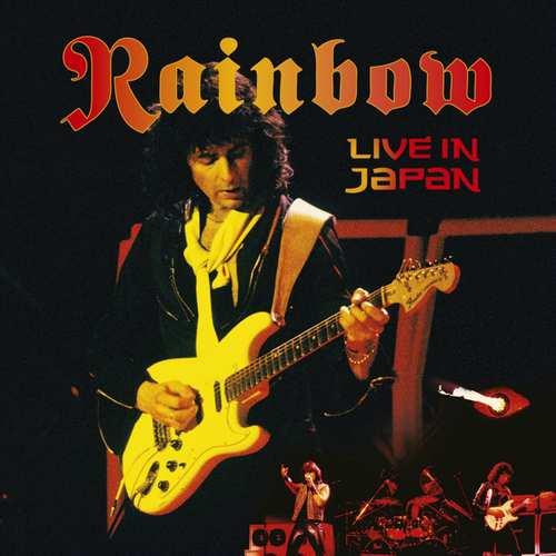 Rainbow Rainbow. Live In Japan (3 LP) the rainbow