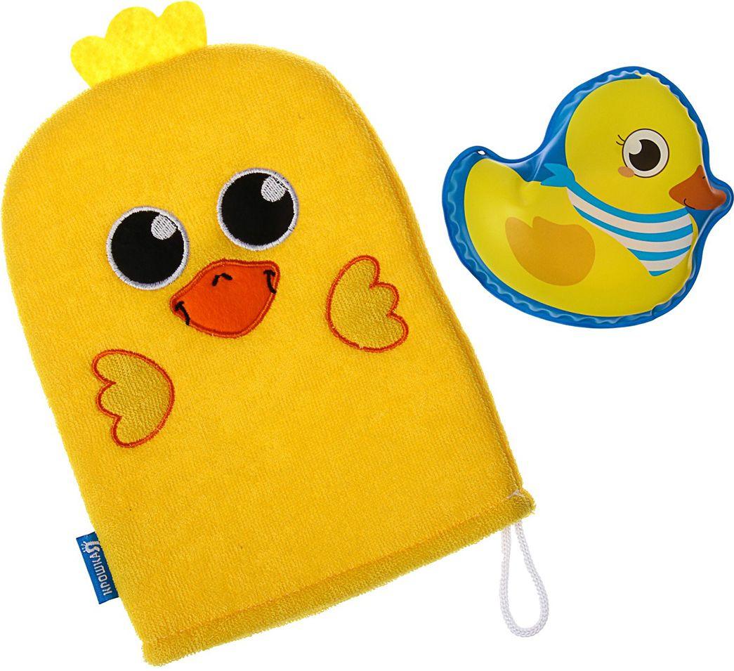 Набор для купания Крошка Я Утенок Мочалка + Игрушка, 3784964, желтый книга для купания что любит 1900вв m6227