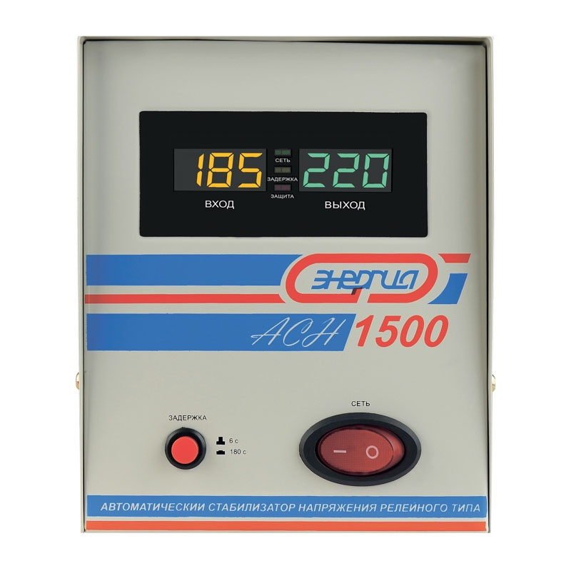 цена на Стабилизатор напряжения Энергия АСН 1500