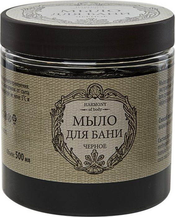 Мыло для бани Harmony Of Body Черное, 500 мл трап для душа alpen harmony 85 ch 850h
