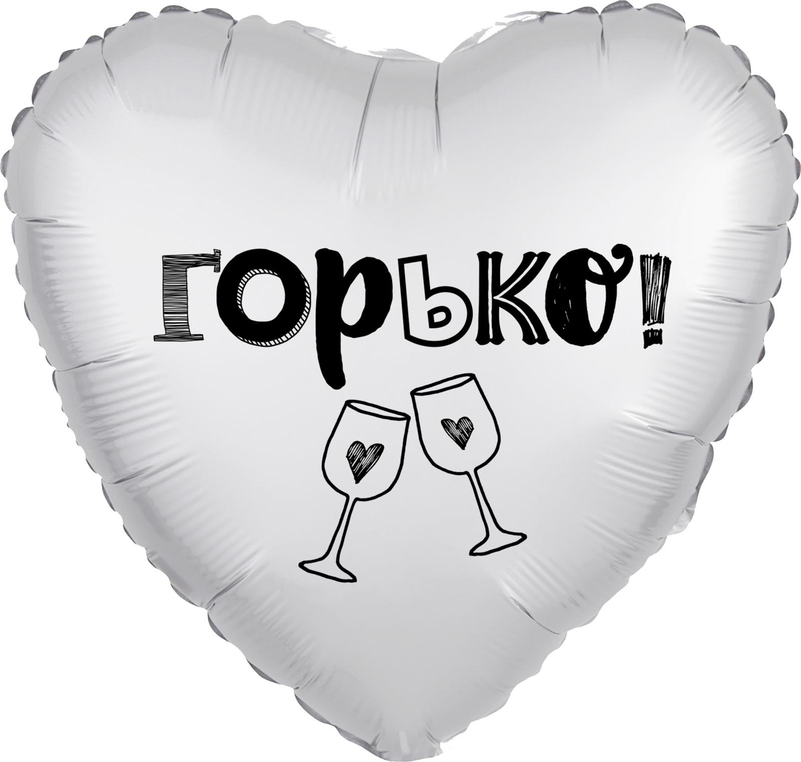 Воздушный шар Agura Miland Горько, 466-5-306-68582-3