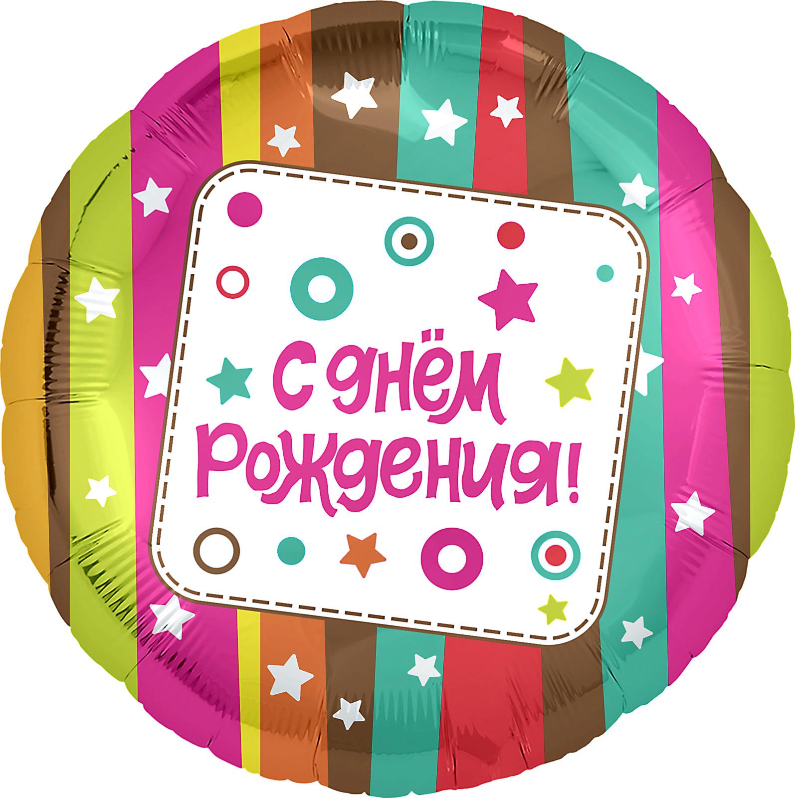 Воздушный шар Agura Miland Полоски, 466-5-306-68596-0