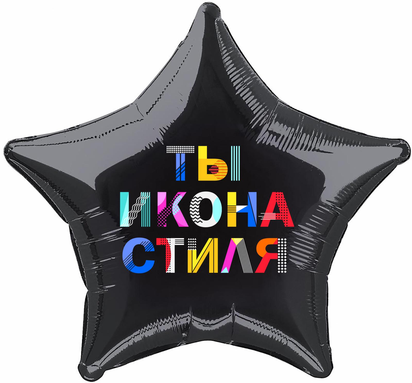 Воздушный шар Agura Miland Икона стиля, 466-5-306-68604-2