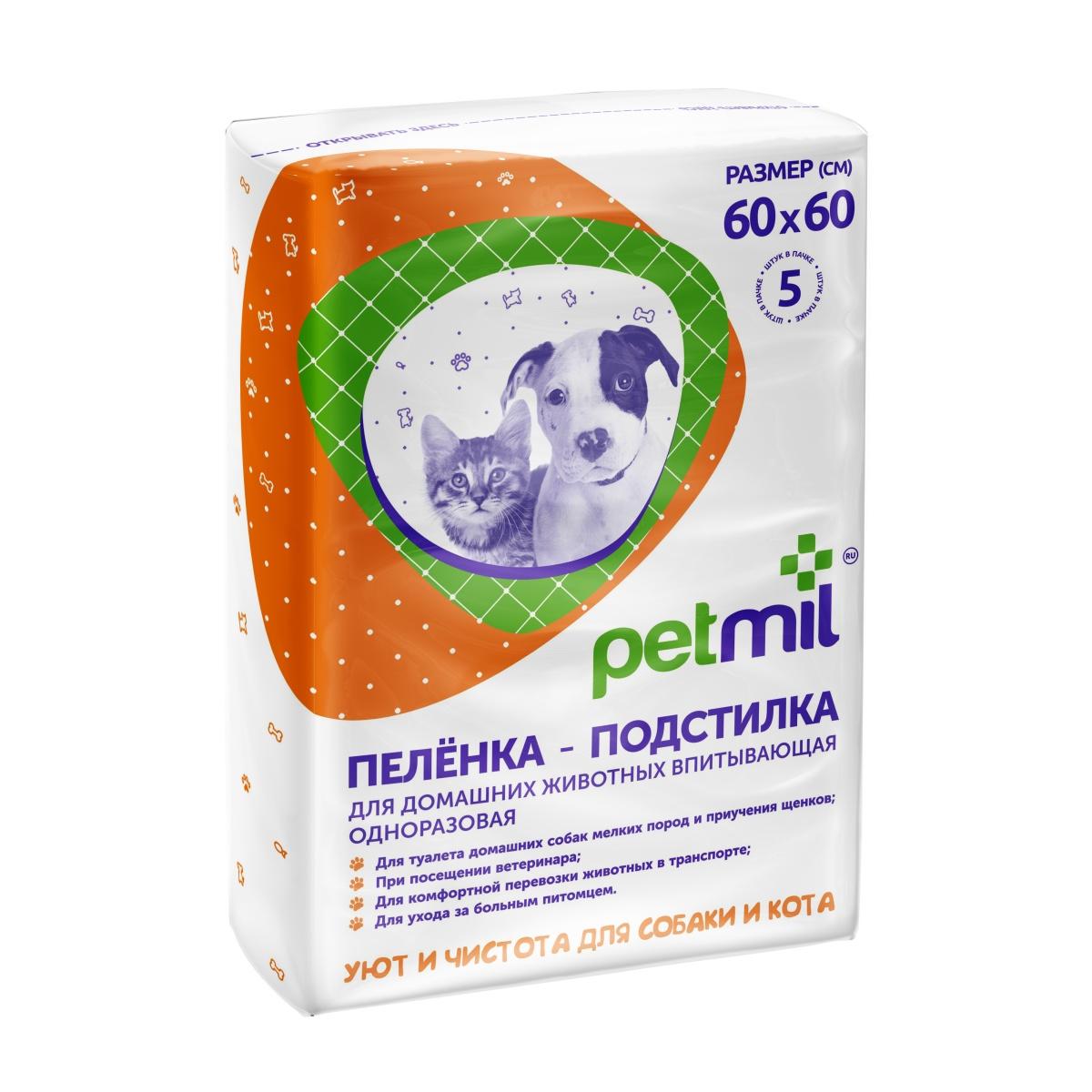 Пеленка впитывающая одноразовая Petmil № 5, для животных, 60 х 60 см для животных уручье