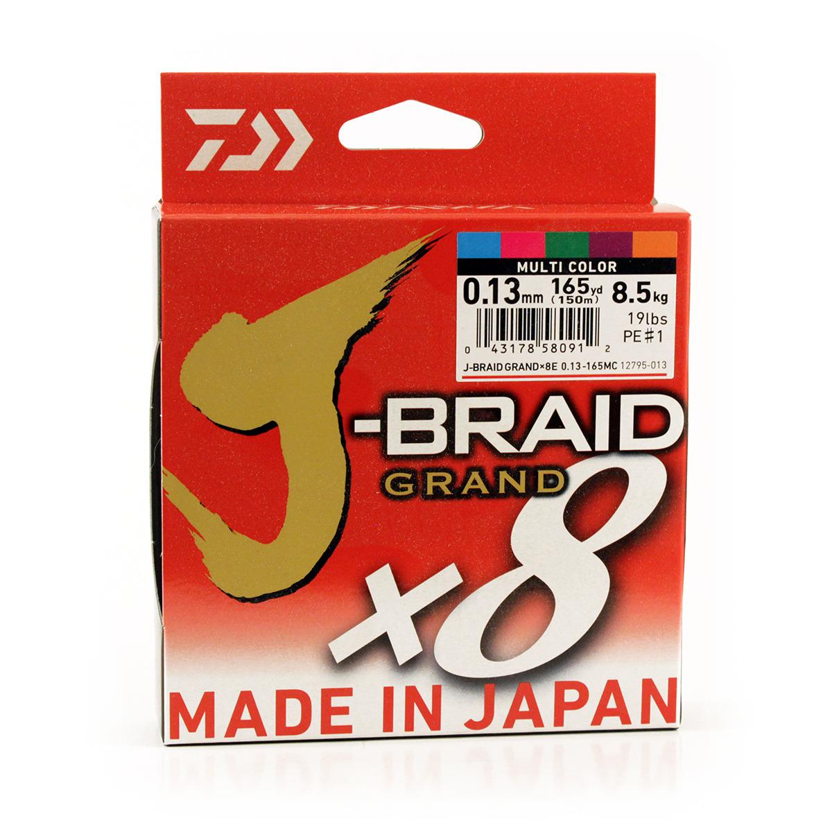 Плетеный шнур Daiwa J-Braid Grand X8, 69585, мультиколор, 150 м, 0,13 мм layered braid rope choker necklace