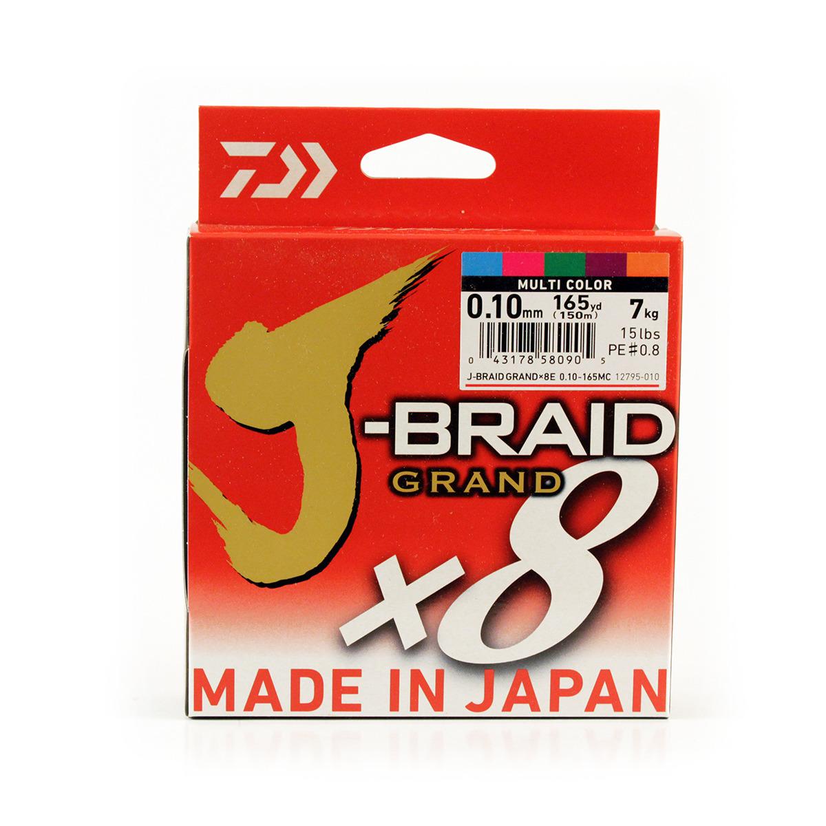 Плетеный шнур Daiwa J-Braid Grand X8, 69584, мультиколор, 150 м, 0,1 мм j