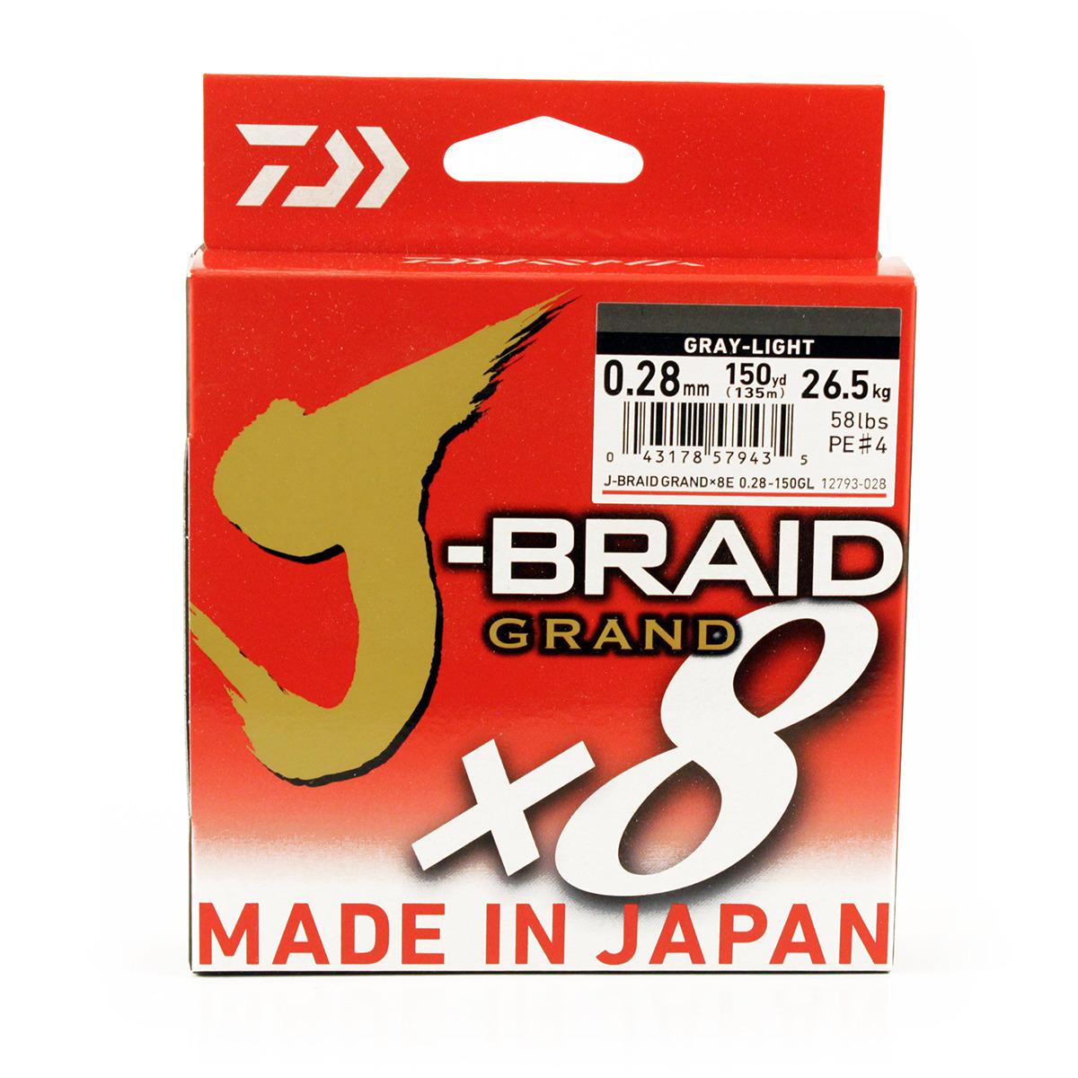 Плетеный шнур Daiwa J-Braid Grand X8, 69582, светло-серый, 150 м, 0,28 мм layered braid rope choker necklace