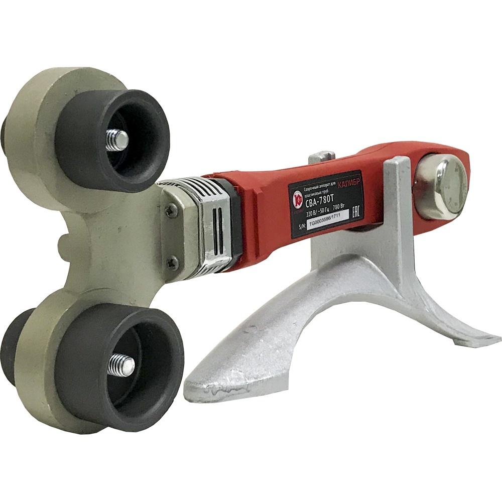 Сварочный аппарат Калибр СВА-780Т аппарат для сварки пластиковых труб калибр сва 780т промо