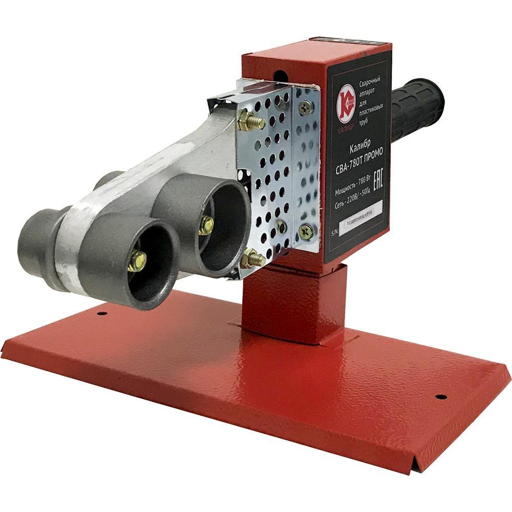 Сварочный аппарат Калибр СВА-780Т ПРОМО аппарат для сварки пластиковых труб калибр сва 780т промо