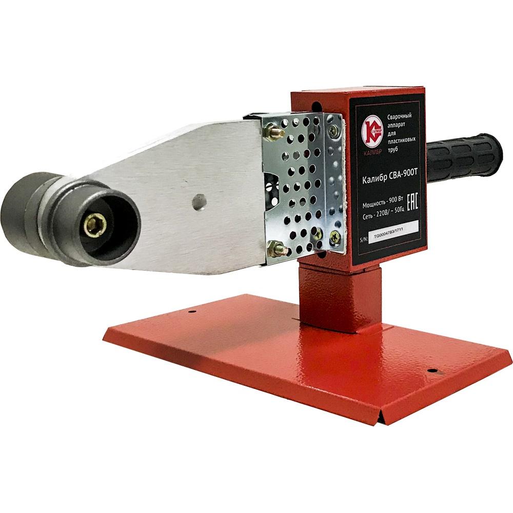 Сварочный аппарат Калибр СВА-900Т аппарат для сварки пластиковых труб калибр сва 780т промо
