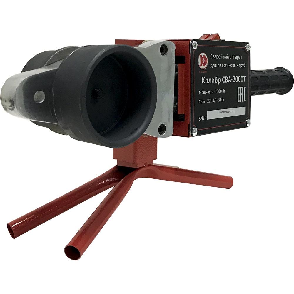 Сварочный аппарат Калибр СВА-2000Т аппарат для сварки пластиковых труб калибр сва 780т промо