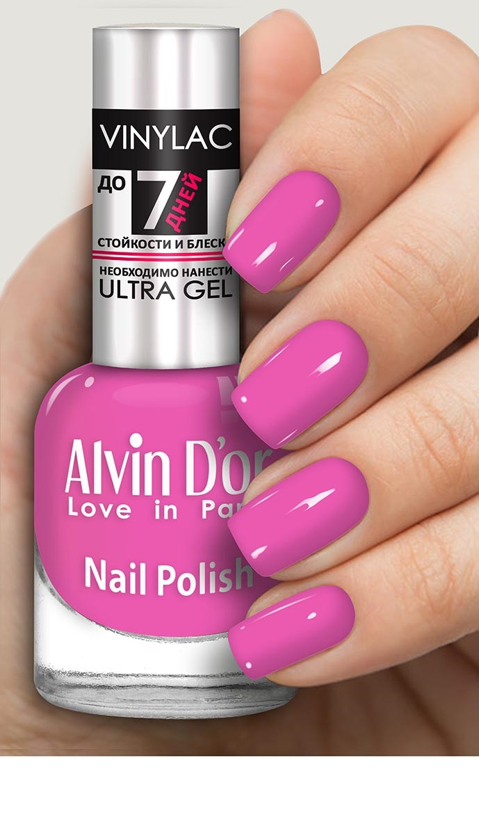 Лак для ногтей Alvin D'or;ALVIN D`OR VINYLAC тон 3221 помада alvin d or alvin d or al057lwayrt8