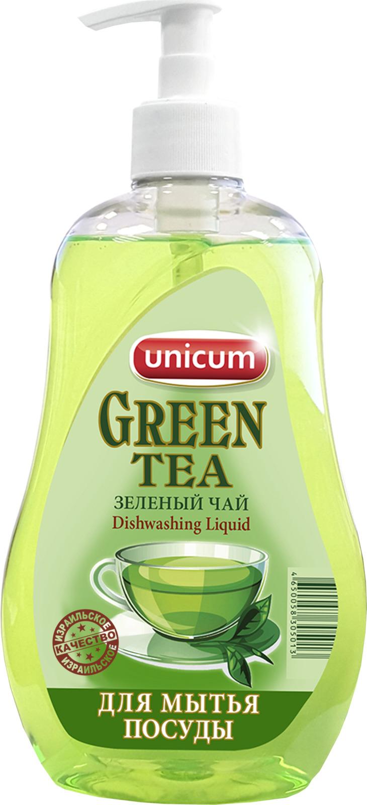 Средство для мытья посуды Unicum Зеленый чай, 550 мл бытовая химия unicum средство для мытья посуды бережная энергия 550 мл