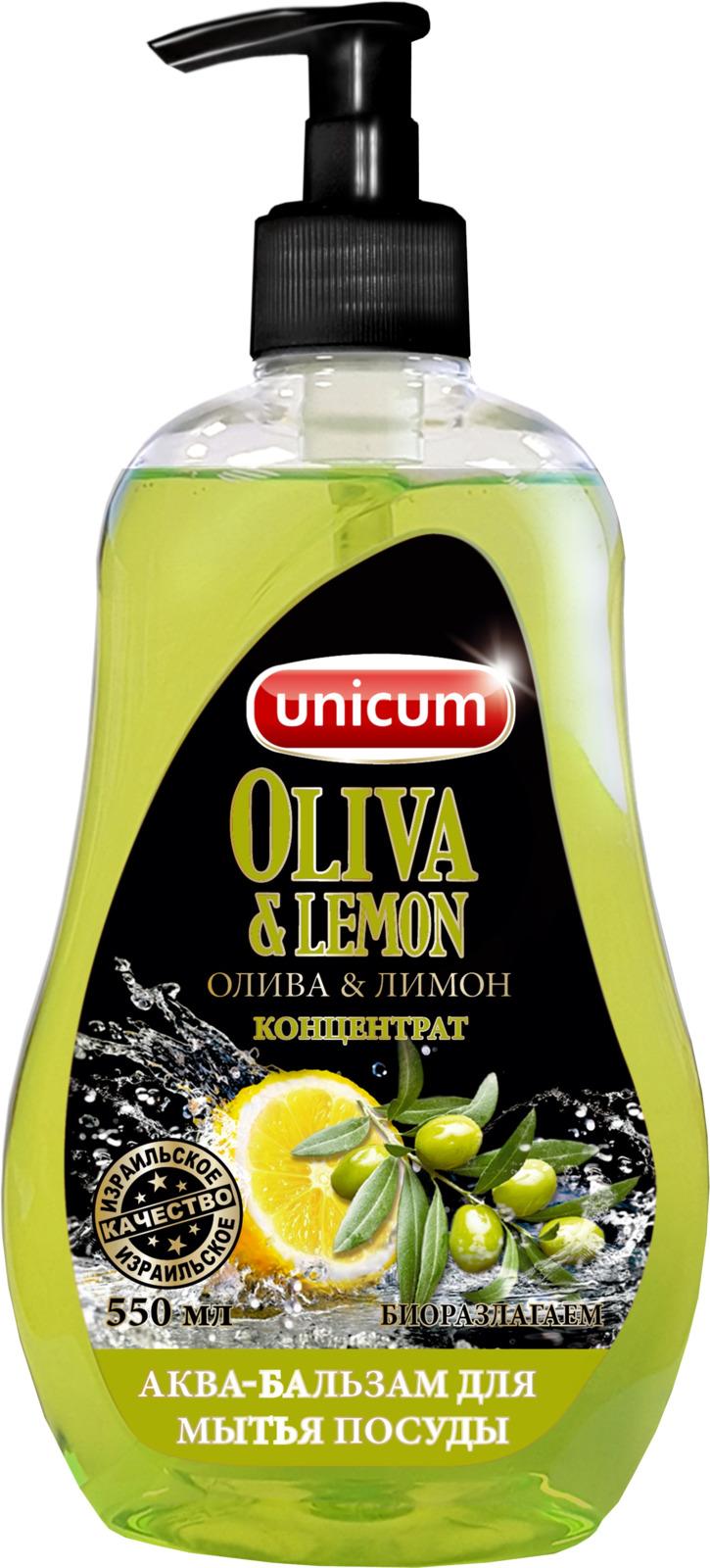 """Средство для мытья посуды """"Unicum"""", олива и лимон, 550 мл"""