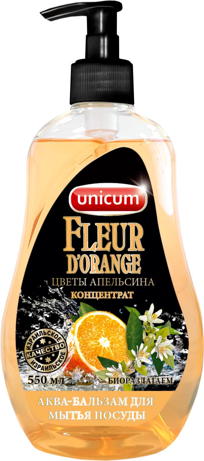 Средство для мытья посуды Unicum Цветы апельсина, 550 мл бытовая химия unicum средство для мытья посуды бережная энергия 550 мл