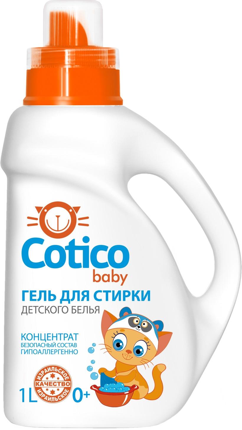 """Гель для стирки детского белья """"Cotico Baby"""", 1 л"""
