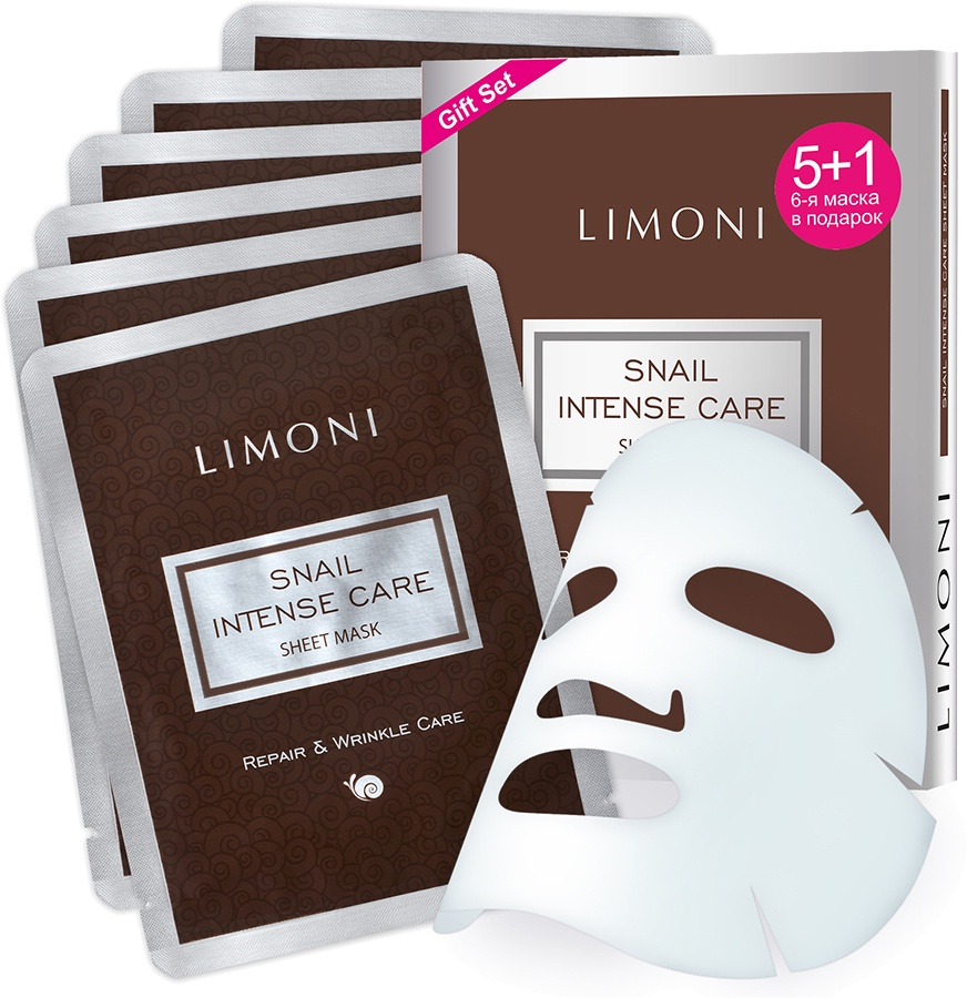 Набор масок Snail Intense Care Sheet Mask, 6 шт.