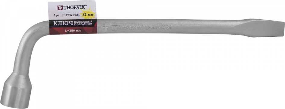 Ключ баллонный Г-образный Thorvik, LHTW3521, 21 мм, 310 мм ключ г образный баллонный 22 мм