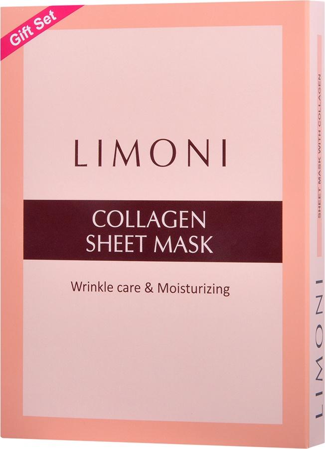 Маска косметическая Limoni Набор масок Sheet Mask With Collagen, 6 шт