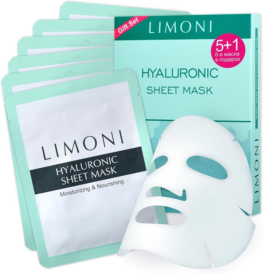 Набор масок Sheet Mask With Hyaluronic Acid, 6 шт