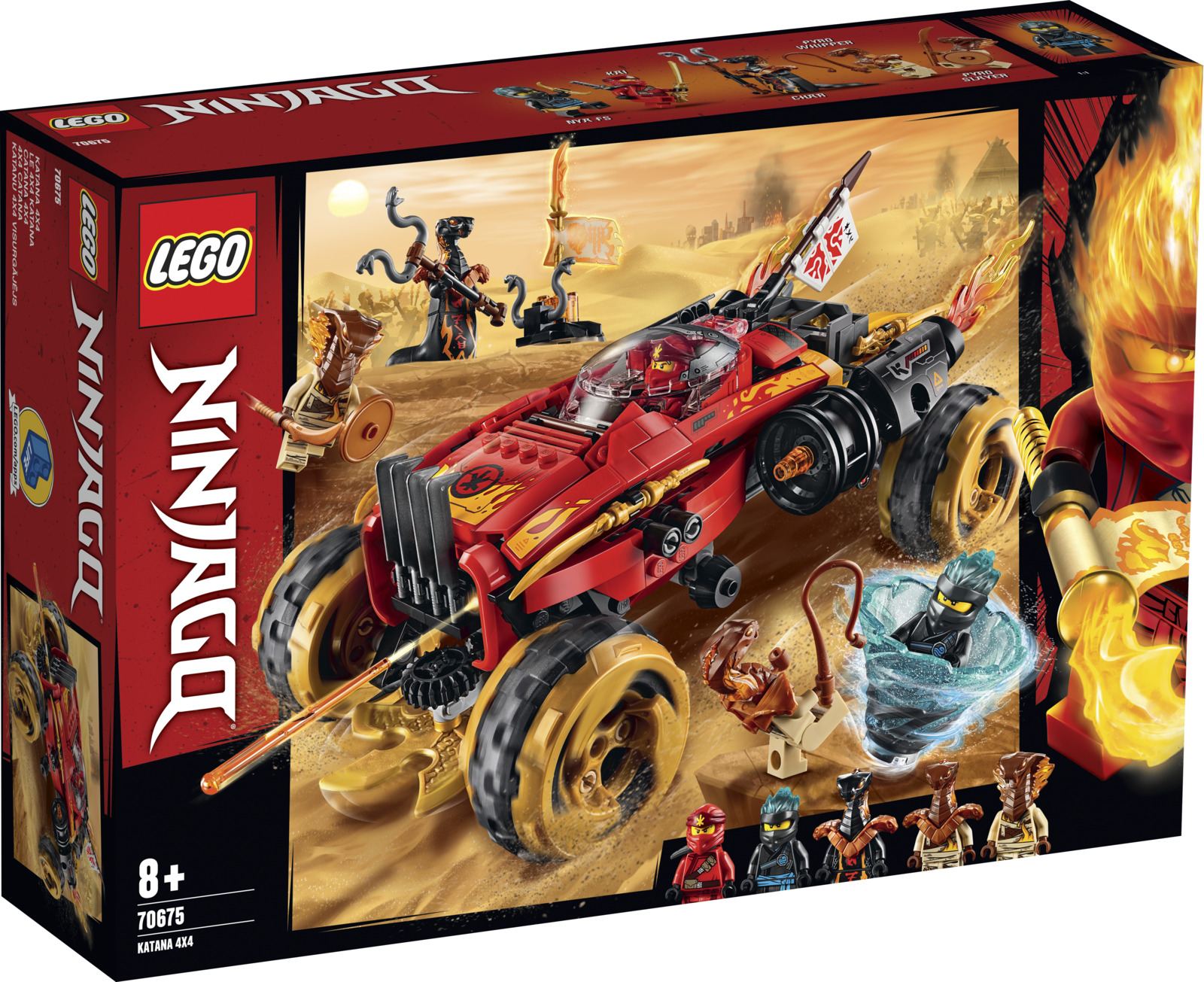 LEGO Ninjago 70675 Внедорожник Катана 4x4 Конструктор