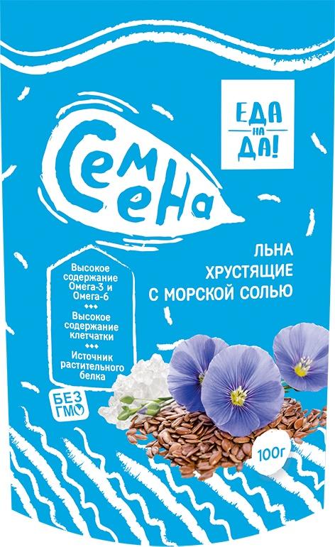 Семена льна Еда на ДА 80112, 100 еда для потенции женщин
