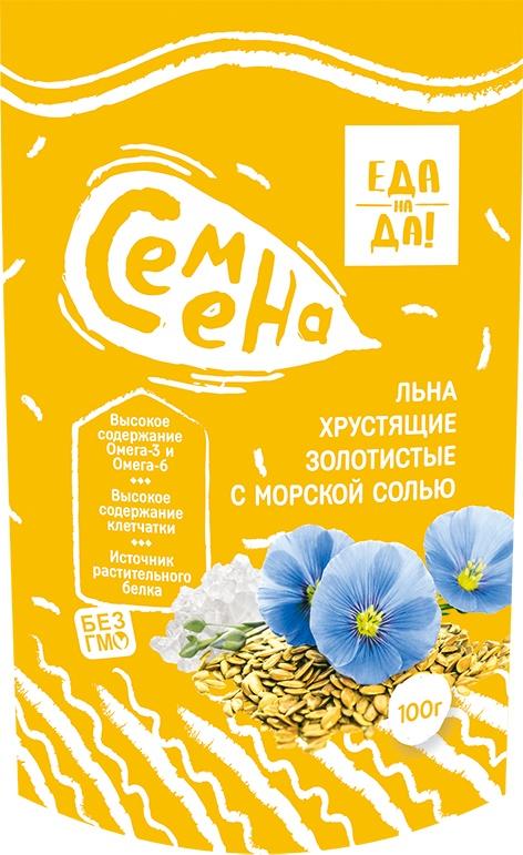 Семена льна Еда на ДА 80105, 100 еда для потенции женщин