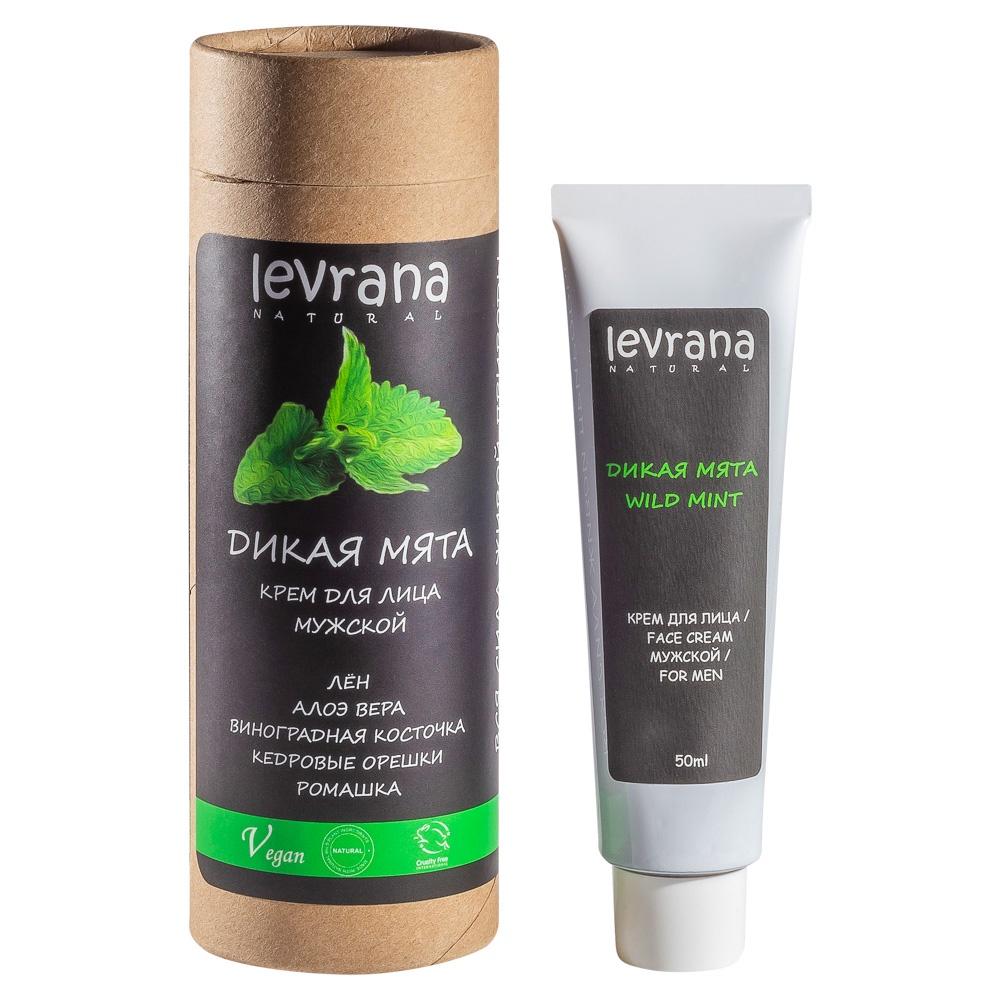 Крем для ухода за кожей Levrana 4603721331680