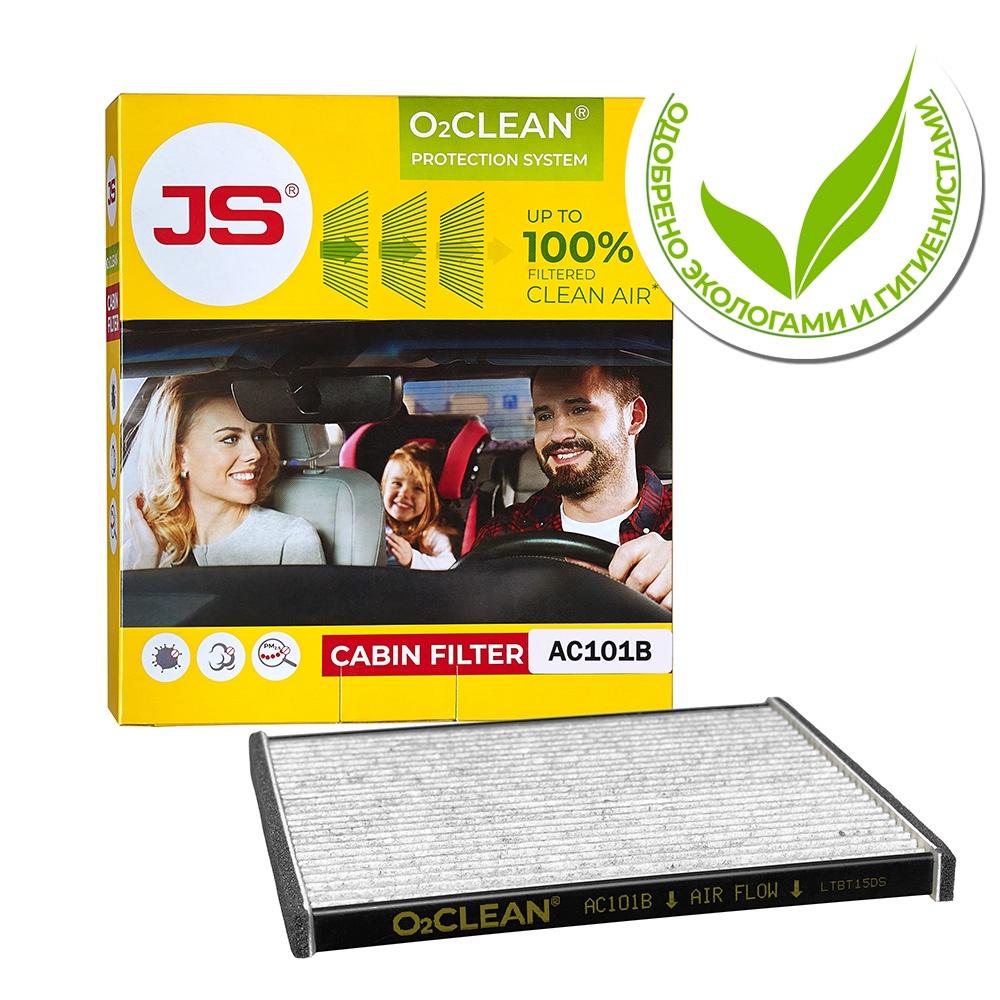 Салонный фильтр JS AC101B Антибактериальная система очистки воздуха в салоне автомобиля JSO2CLEAN TOYOTA COROLLA 1.6 2002 - 2007; TOYOTA COROLLA 1.6 2002 - 2004; TOYOTA WISH 1.8 2003 - 2009 цена