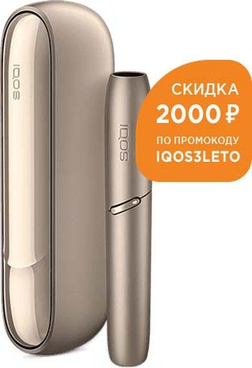 Фото - Система нагревания IQOS 3.0, Gold блок питания accord atx 1000w gold acc 1000w 80g 80 gold 24 8 4 4pin apfc 140mm fan 7xsata rtl