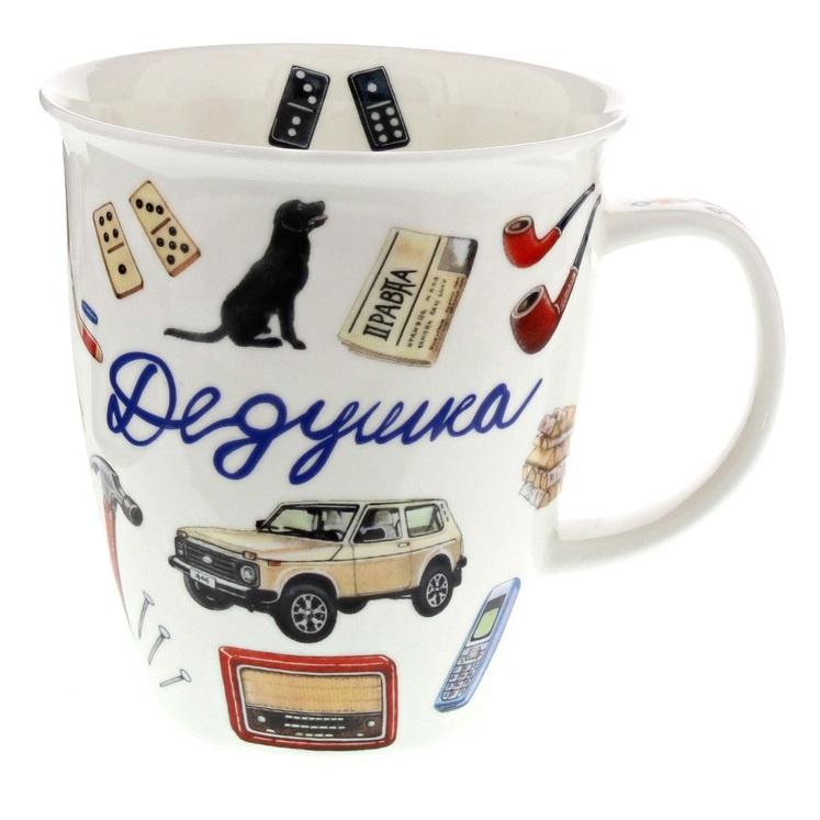 Чашка кофейная Dunoon Невис, Фарфор