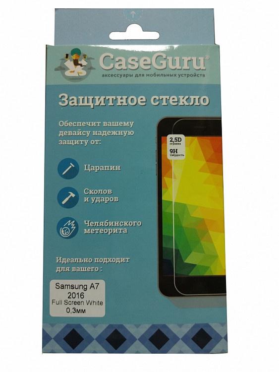 Фото - Защитное стекло Samsung Galaxy A7 (2016 г. белая рамка), белый защитное стекло samsung galaxy a5 2016 г белая рамка белый