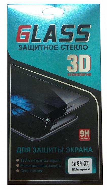 Защитное стекло Samsung Galaxy A8 Plus (3D 2018 г. прозрачное), прозрачный цена
