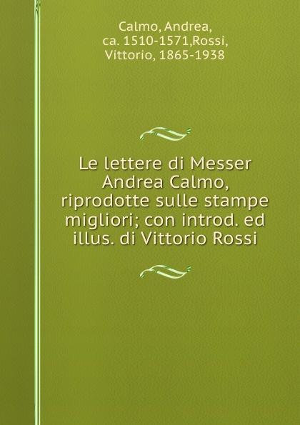 цены на Andrea Calmo Le lettere  в интернет-магазинах
