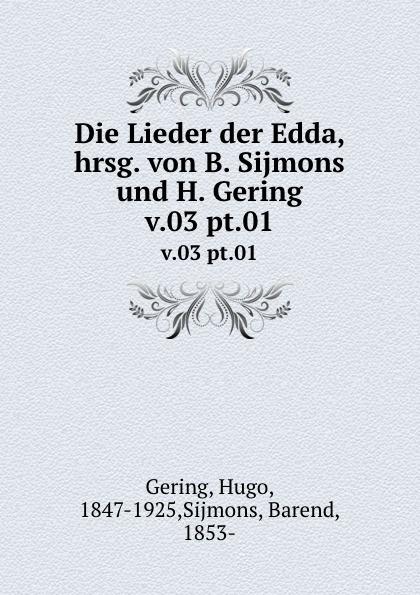 Hugo Gering, B. Sijmons Die Lieder der Edda. Band 3 цена и фото