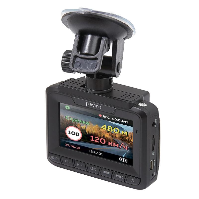 где купить Видеорегистратор с радар-детектором PlayMe Arton, черный по лучшей цене
