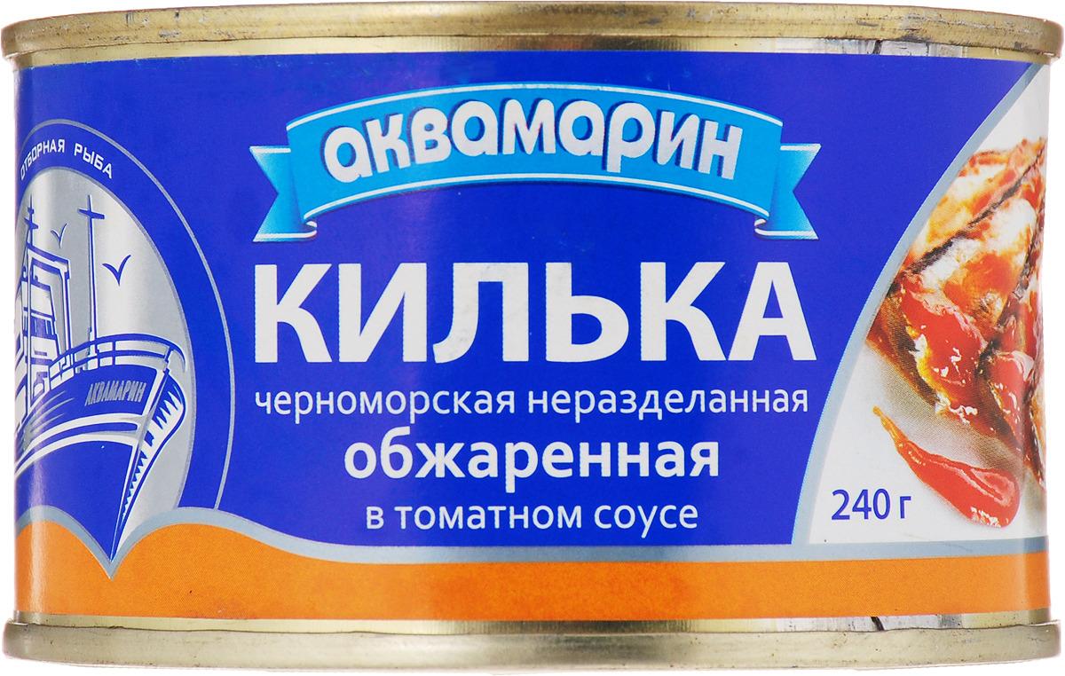 Килька Аквамарин обжаренная, в томатном соусе, 240 г бычки аквамарин в томатном соусе 240 г