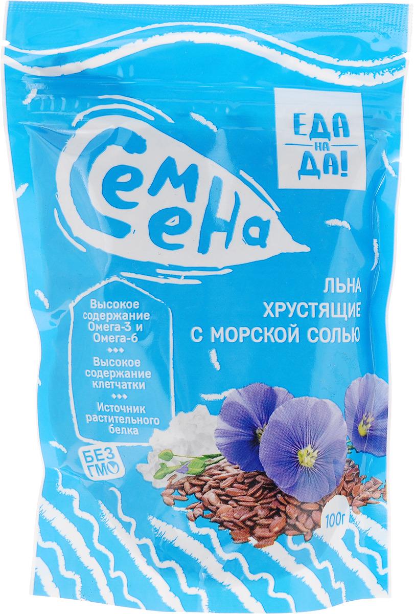 Семена льна Еда на Да С морской солью, 100 г еда для потенции женщин