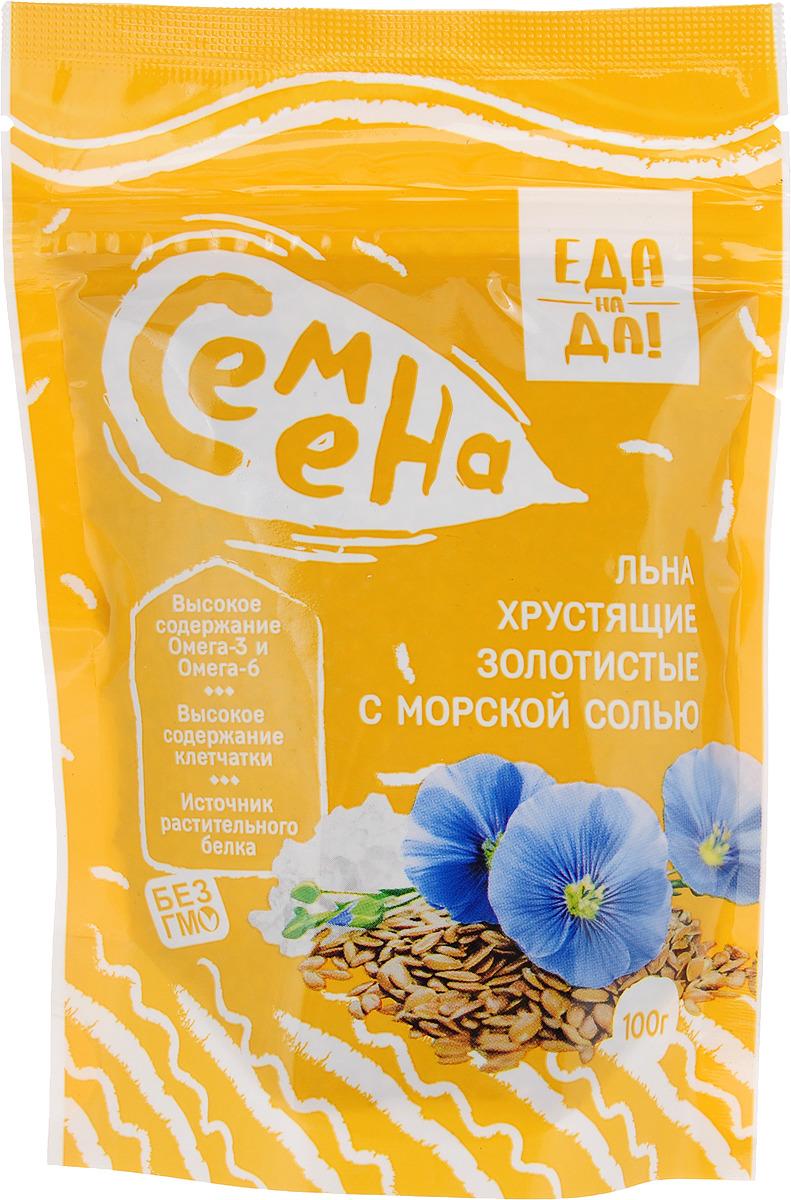 Семена льна Еда на Да Золотистые, 100 г еда для потенции женщин