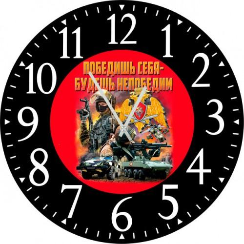 Настенные часы Kitch Clock 5502344