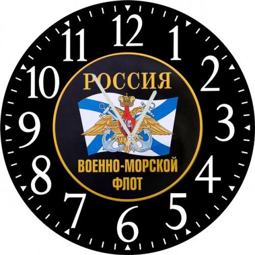 Настенные часы Kitch Clock 4502373
