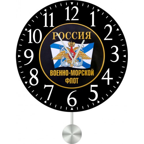Настенные часы Kitch Clock 5512373 цена и фото