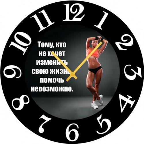 Настенные часы Kitch Clock 4502564